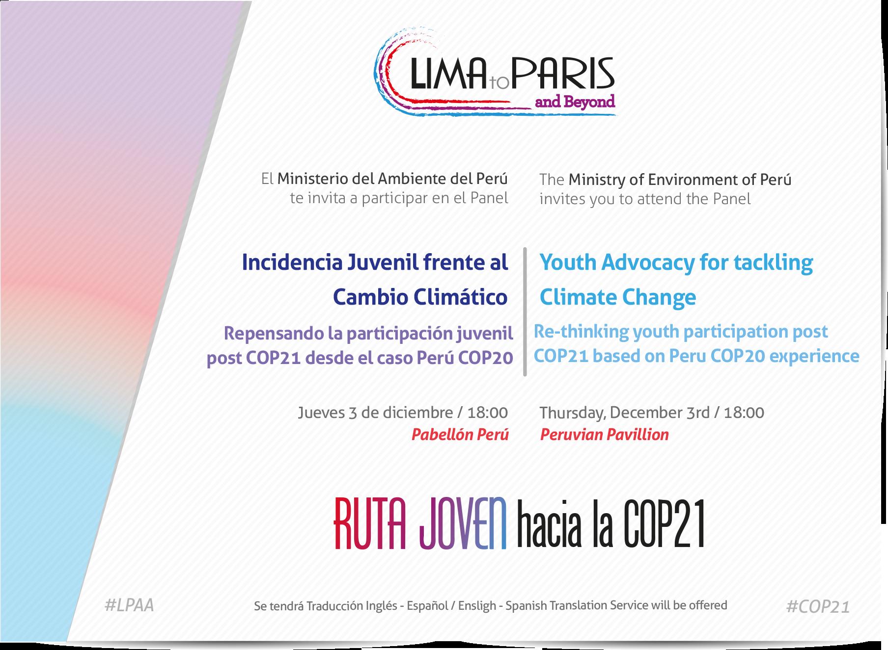 Invitación Youth Advocacy-1