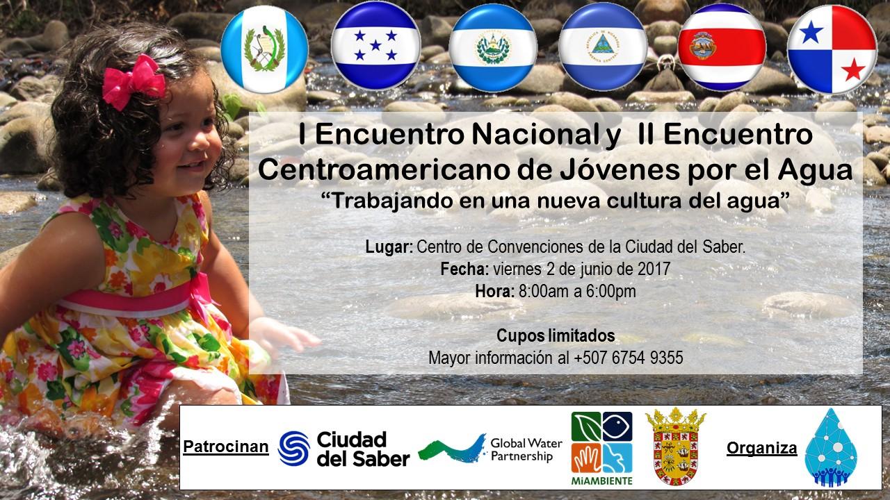 Afiche-Nac-Centro.jpg