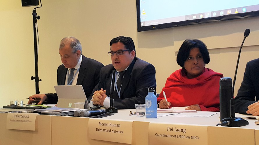 The Roas to COP24 Side Event